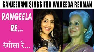 Rangila Re Tere Rang Mein | Live Performance - Sanjeevani Bhelande