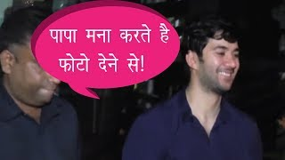 Sunny Deol's Son Karan Deol Caught On Camera For The First Time