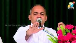 Why should we praise god in loud voice Part 1 (kannada)