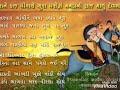 Mokhdaji gohil stets