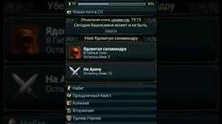 разрушители эпическая онлайн игра читы