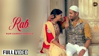 SAIN ZAHOOR || RAB Feat KV Singh ||YAAR ANMULLE RECORDS 2014
