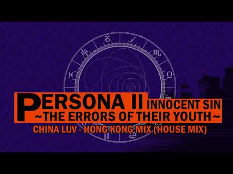 China Luv - Persona 2 Innocent Sin - The Errors of Their Youth