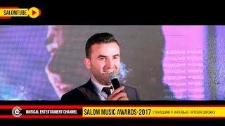 Salom Music Awards-2017 | Субхиддини Раччабзод | Интервью | Красная дорожка.| ХУДЖАНД 2018
