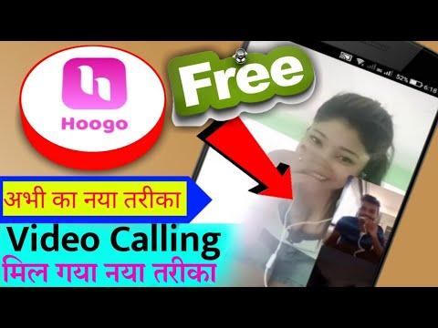 Hoogo App Se Free Video Calling Kaise Karen | Free Video Calling | Hoogo App | Tech Family
