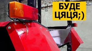 Друзья Восстанавливают МТЗ-80/82  ч.2 / Ремонт МТЗ в гараже / СельхозТехникаТВ