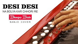 Desi Desi Na Bolya Kar Chori Re - Banjo Cover | Bhangra Beats Mix | By Music Retouch