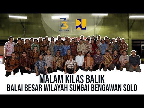 Malam Kilas Balik 2018 #BBWSBengawanSolo #HariBaktiPUPR73 thumbnail