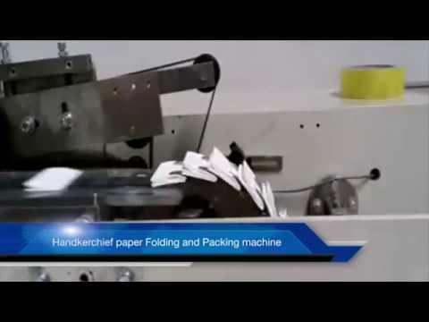 handkerchief mini paper making and packing machine