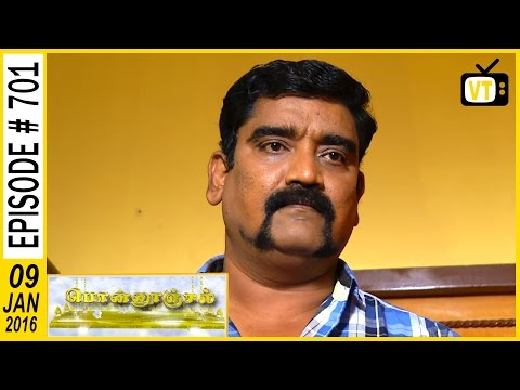 Deva is  getting concious 1:13 That Criminal calls Viswa 's landline and threatening  that if they complaint police then he will kill Viswa  7:20 Murthi only kidnapped , he is telling Viswa to wapas his case 11:55 Priya 's fiance came to priya 's house 18:00  Cast: Abitha, Santhana Bharathi, KS Jayalakshmi  Director: A Jawahar   For more updates,  Subscribe us on:  https://www.youtube.com/user/VisionTimeTamizh Like Us on:  https://www.facebook.com/visiontimeindia