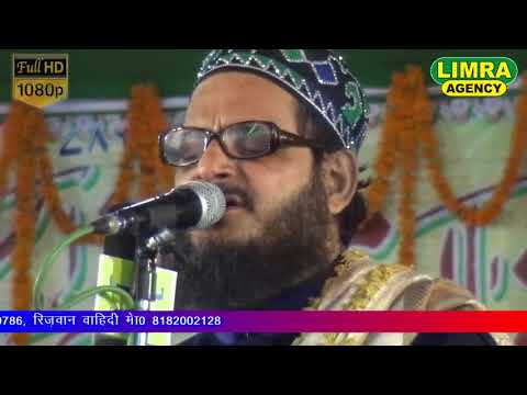 Asad Iqbal Calcattavi Part 1, Nizamat Halchal Siwani 12 April 2018 Nepal HD India