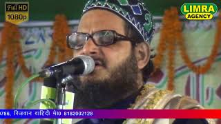 asad iqbal calcattavi part 1 nizamat halchal siwani 12 april 2018 nepal hd india