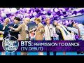 BTS: Permission to Dance (TV Debut) | The Tonight Show Starring Jimmy Fallon