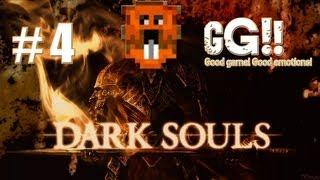 Прохождение Dark Souls с Майкером  (4часть, miker)