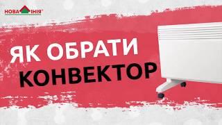 видео Какой отопительный конвектор выбрать