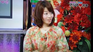 SHU-I HITORIJIME