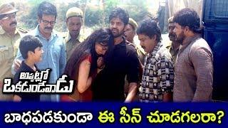 Sree Vishnu Sister Dies - Sree Vishnu Shocked At Funeral - Appatlo Okadundevadu Movie Scenes