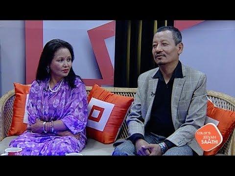 Anand Rai and Rajani Gurung | JEEVAN SAATHI WITH MALVIKA SUBBA