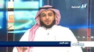 أصدقاء الإخبارية - عمر البدر