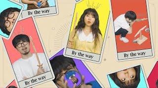 LambC(램씨) - Fortune Teller (feat. Stella Jang) Official MV