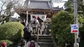 第6番札所 万年山常福寺