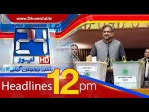 News Headlines | 12:00 PM | 4 March 2018