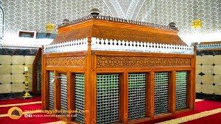 Makam Imam Abu Hanifah di Kufah, Iraq