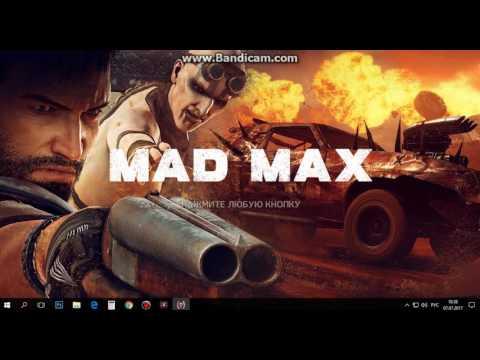 как скачать чит трейнер на Mad Max