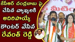 Kushboo Comments on KCR