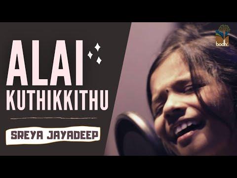 Alai Kuthikkithu Full Video | Wings Of Dreams | Sreya Jayadeep | Nandhu Kartha