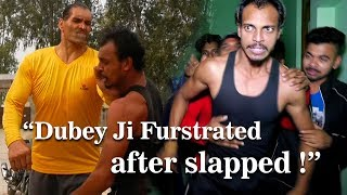 CWE | HAHA Watch Singham Dubey frustrations after getting slapped
