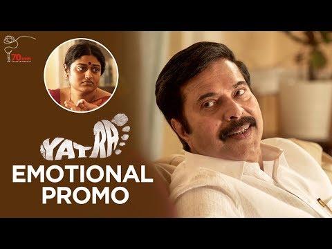Yatra Movie Emotional Promo | Mammootty | Mahi V Raghav | YSR Biopic | 70MM Entertainments