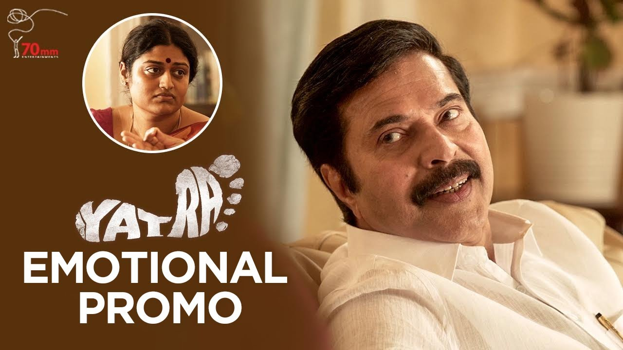 Yatra Movie Emotional Promo | Mammootty | Mahi V Raghav | YSR Biopic | 70MM Entertainments