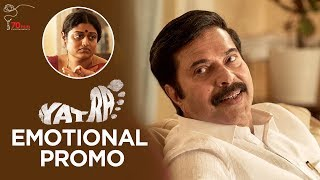 Yatra Movie Emotional Promo   Mammootty   Mahi V Raghav   YSR Biopic   70MM Entertainments