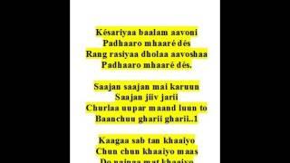 ramkrishna das sings daadraa in raag maand-kesariyaa baalam aavoni