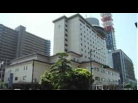 New Tsukamoto Hotel Chiba