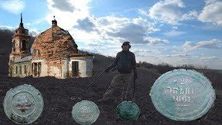 Скачать Поиск монет на месте старой церкви