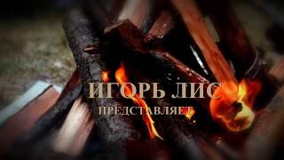 Первая славянская свадьба в Крыму