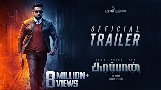 Kaappaan - Official Trailer