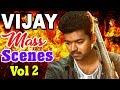 Mersal special | Vijay Mass scenes | Thalapathy Vijay Mass scenes | Vijay best mass scenes