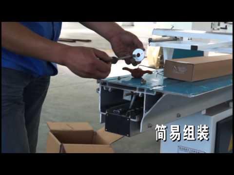 qingdao sosn machinery co,ltd introduction(0086-15154219096)