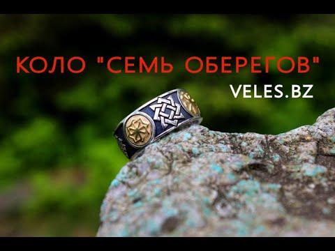 Значение символа лапки, амулеты и обереги народов мира