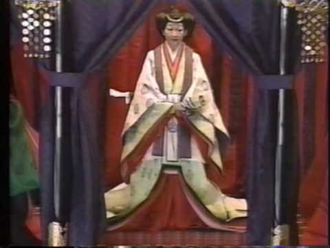 Ceremony of the His Majesty the Emperor enthronement  1990