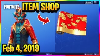 *NEW* FIREWALKER SKIN AND WRAP IN FORTNITE! | ITEM SHOP (Feb 4, 2019)