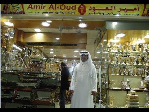 c847d6bfb  امير العود Amir Al-Oud الورد الطائفي بيت العود والعنبر والعطور - YouTube