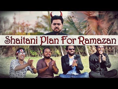 SHAITANI PLAN FOR RAMAZAN   RAMAZAN SPECIAL   THE IDIOTZ   FUNNY VIDEO