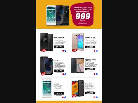 Jarir Bookstore Mobile Offers below 999 Starts From 16-01-18 to 31-01-18