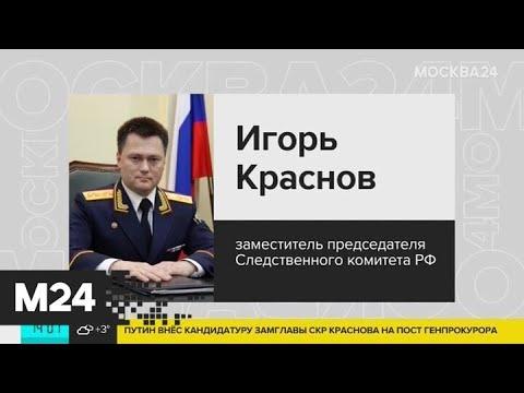 Юрий Чайка покидает пост генпрокурора - Москва 24
