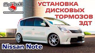 NOTE VESTA LOGAN Установка Дисковых Тормозов. ЗДТ c ABS (Renault-Nissan-Lada B0)🔧