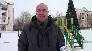Новостной выпуск от 29.12.2020: Зимним забавам быть!